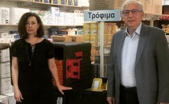 Περιφέρεια Αττικής : Το Κοινωνικό Παντοπωλείο του Δήμου Αμαρουσίου επισπεύτηκε η Αντιπεριφερειάρχης Βορείου Τομέα Αθηνών
