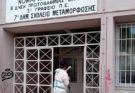 Μεταμόρφωση: Καθαριότητες και απολυμάνσεις σε όλα τα σχολεία της πόλης