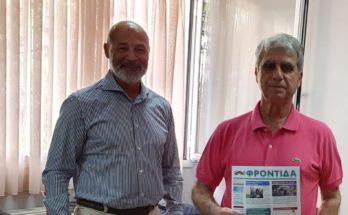 Μεταμόρφωση :Συνάντηση των Αντιδημάρχων Παιδείας και Κοινωνικής Πολιτικής με τον Πρόεδρο του Πανελλήνιου Συλλόγου «Φροντίδα»