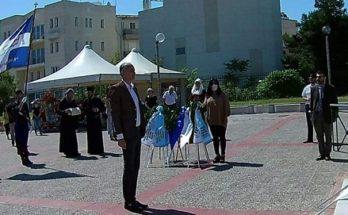 Μεταμόρφωση: Επετειακή εκδήλωση τιμής και μνήμης των θυμάτων της Γενοκτονίας των Ελλήνων του Πόντου, αλλά και τους πεσόντες της Μάχης της Κρήτης