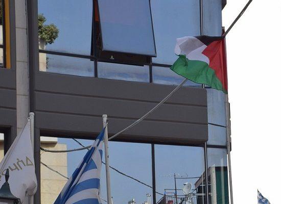 Νέα Ιωνία: Ως ένδειξη αλληλεγγύης προς στο λαό της Παλαιστίνης υψώθηκε η σημαία της στο Δημαρχείο