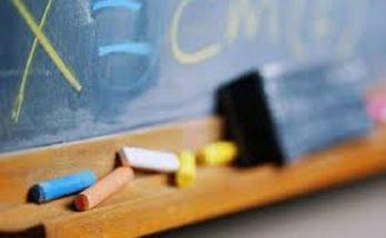 Παπάγου Χολαργός: Προσφυγή στην Αποκεντρωμένη με αίτημα ακύρωσης απόφασης Δ.Σ για την καταβολή εξόδων παράστασης Προεδρείου Βθμιας Εκπαίδευσης
