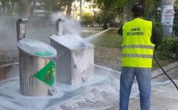 Μεταμόρφωση :Καθημερινά συνεχίζουν οι πλύσεις και οι απολυμάνσεις των κάδων απορριμμάτων , των δρόμων , των πεζόδρομων και των πλατειών στο δήμο