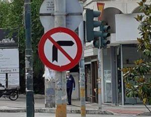 Λυκόβρυση Πεύκη: Αντικατάσταση φθαρμένων πινακίδων οδικής κυκλοφορίας στην πόλη