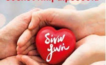 Χαλάνδρι: Νέα εθελοντική αιμοδοσία στο Δήμο