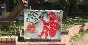 Αθήνα : Πρόγραμμα «Υιοθέτησε την πόλη σου» - 3 καλλιτέχνες ζωγράφισαν τα καφάο στην πλατείας Φωκίωνος Νέγρη