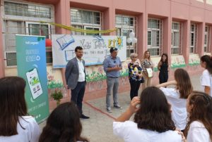Βριλήσσια: Ο Δήμος βράβευσε τα δημοτικά σχολεία που συμμετείχαν στη Σχολική Δράση «Πράσινοι Μαθητές σε Αποστολή» 2019-2020