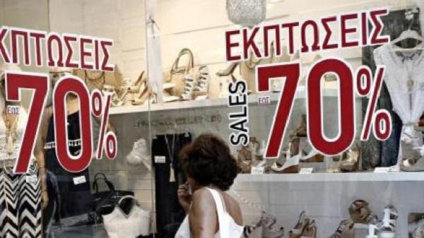 Ελλάδα : Θερινές εκπτώσεις ενδέχεται να μετατεθεί η ημερομηνία έναρξης τους