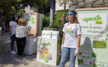 Ηράκλειο Αττική: Εταιρία παραγωγής σαπουνιών σε συνεργασία με τον Δήμο στην κεντρική πλατεία δείχνουν τους σωστούς τρόπους υγιεινής για να προστατευτούμε από τον κορονοϊό