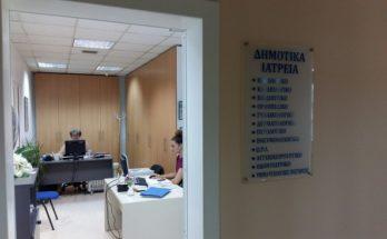 Ηρακλείου Αττική: Συμβουλές και προγράμματα διατροφής θα παρέχει δωρεάν στους Ηρακλειώτες ο κλινικός διαιτολόγος Χρήστος Σταυρόπουλος