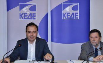ΚΕΔΕ : Ο Υφυπουργός Περιβάλλοντος και Ενέργειας, Δημήτρης Οικονόμου στο ΔΣ της ΚΕΔΕ για το νέο πρόγραμμα εκπόνησης Τοπικών Πολεοδομικών Σχεδίων
