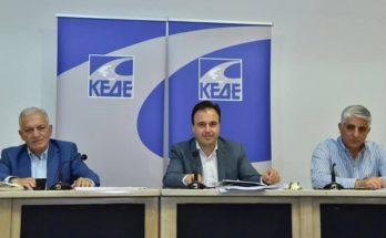 ΚΕΔΕ: Η Αυτοδιοίκηση στην πρώτη γραμμή των διεκδικήσεων, προς όφελος των τοπικών μας κοινωνιών