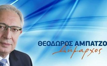 Μαρούσι: Χθες διαγραφή οφειλών 30 εκ. ευρώ και διευθέτηση 25 στρεμμάτων (οικόπεδο ΕΤΕΒΑ)