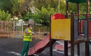 Μεταμόρφωση: Απολυμάνσεις σε ευαίσθητα σημεία της πόλης σήμερα στην παιδική χαρά της οδού Μπιζανίου