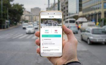 Νέα Ιωνία: Ο Δήμος μπαίνει στη νέα ψηφιακή εποχή με την εφαρμογή Novoville