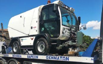 Νέα Ιωνία :Νέα σκούπα-σάρωθρο στην Υπηρεσία Καθαριότητας του Δήμου Νέας Ιωνίας