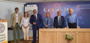ΙΣΑ: Με μεγάλη επιτυχία πραγματοποιήθηκε η διαδικτυακή Ημερίδα του ΙΣΑ, για τα Υγειονομικά Πρωτόκολλα και τα Μέτρα Προστασίας των Τουριστών από τον Κορονοϊό