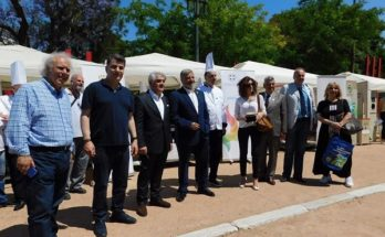 Περιφέρεια Αττικής: Με σειρά δράσεων και εκδηλώσεων γιορτάζει την Παγκόσμια Ημέρα Περιβάλλοντος