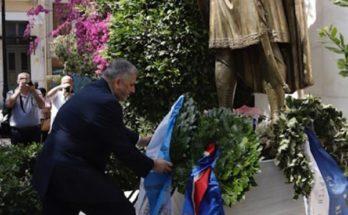Περιφέρεια Αττικής :Στην επιμνημόσυνη δέηση στη μνήμη του Κωνσταντίνου Παλαιολόγου που τελέστηκε στην πλατεία Μητροπόλεως