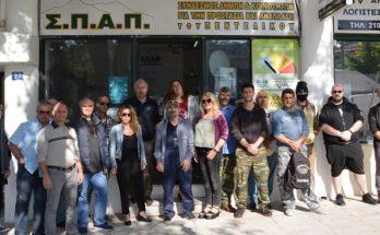Σ.Π.Α.Π. : Ανέλαβαν υπηρεσία 24 νέοι εργαζόμενοι με τετράμηνη σύμβαση για την κάλυψη εκτάκτων αναγκών της αντιπυρικής περιόδου