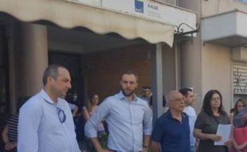 Βριλήσσια : Παρόν στο κάλεσμα του Δήμου Χαλανδρίου στην συγκέντρωση διαμαρτυρίας για την κατάργηση της ΔΟΥ Χαλανδρίου έδωσε ο Γιάννης Πισιμίσης