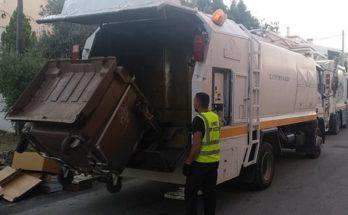 Βριλήσσια : Ολοκληρώθηκε το πλύσιμο των ΚΑΦΕ κάδων συλλογής οργανικών απορριμμάτων.