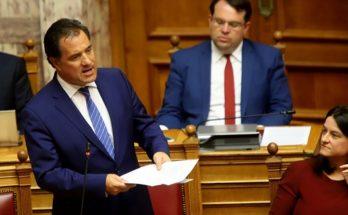 Ελλάδα: Παράταση αναστολής πλειστηριασμών προτείνει το υπουργείο ανάπτυξης στους πυρόπληκτους Δήμους Ραφήνας-Πικερμίου και Μαραθώνος