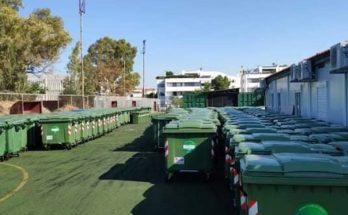Ελληνικό Αργυρούπολη : Αλλάζουμε όλους τους πράσινους κάδους