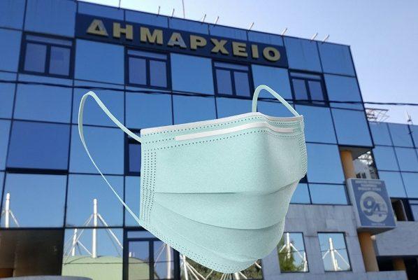 Ηράκλειο Αττικής: Υποχρεωτική η χρήση μάσκας για είσοδο στο Δήμο