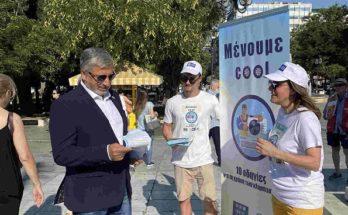 ΙΣΑ: Μία σημαντική πρωτοβουλία για τη σωστή χρήση των κλιματιστικών μηχανημάτων