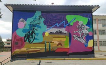 Κηφισιά: Ζωγραφίζοντας Σχολικά Κτίρια