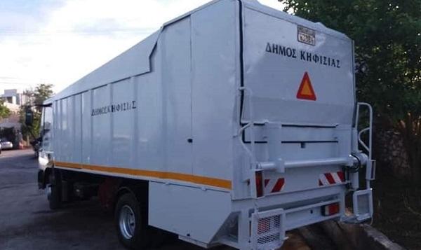 Κηφισιά : Με ένα αυτοκίνητο πλυντήριο κάδων και ένα ανακατασκευασμένο μικρό φορτηγό ενισχύθηκε η υπηρεσία καθαριότητας του Δήμου