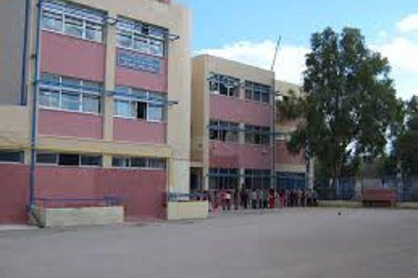 το 8ο Δημοτικό Σχολείο Κηφισιάς