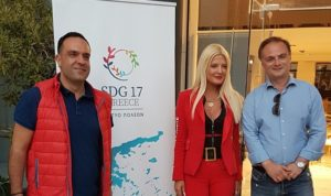 Ολοκληρώθηκε με επιτυχία η Α' Τακτική Γενική Συνέλευση του Πανελλήνιου Δικτύου SDG 17 GREECE