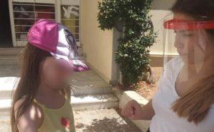Μαρούσι : Προτεραιότητά μας η υγιής ανάπτυξη των παιδιών μας