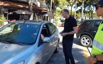 Μεταμόρφωση : Πρωτότυπη δράση του Δήμου με τη συνδρομή της ΕΛΑΣ