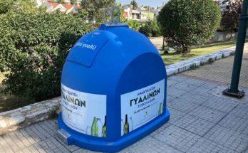 Πεντέλη: Επεκτείνετε το δίκτυο ανακύκλωσης γυαλιού στον Δήμο τοποθετώντας 11 νέους μπλε κάδους γυαλιού