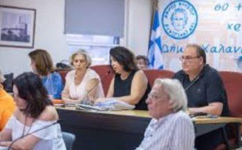 Χαλάνδρι: Ψήφισμα Δημοτικού Συμβουλίου Χαλανδρίου