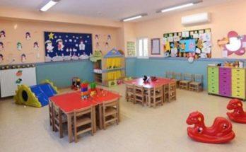 Χαλάνδρι: Διεύρυνση ωραρίου λειτουργίας Παιδικών Σταθμών