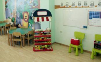 παιδικών και βρεφονηπιακών σταθμών του Δήμου