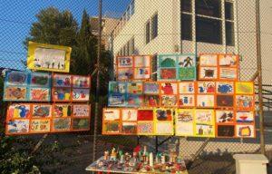 Φιλοθέη Ψυχικό: Ολοκληρώθηκαν οι αθλοπαιδιές στον Δήμο