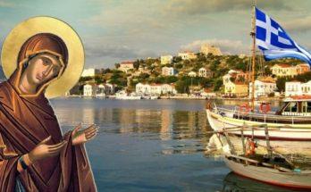 Η Παναγία είναι το πνευματικό στόλισμα της ορθοδοξίας