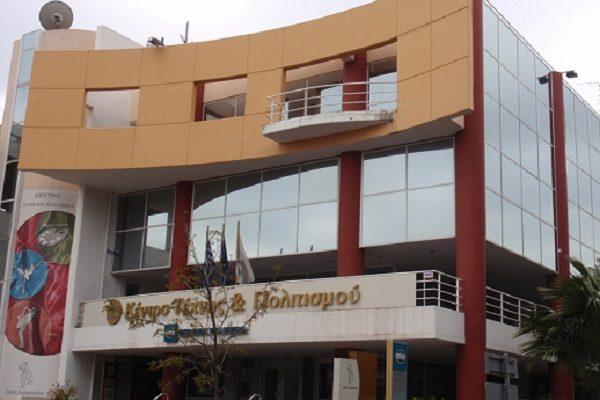 Κέντρο Τέχνης και Πολιτισμού Δήμου Αμαρουσίου.