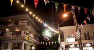 Μαρούσι: Η Πολιούχος της πόλης Παναγία Θεοτόκο «Ιερός Ναός Κοιμήσεως Της Θεοτόκου Αμαρουσίου» γιορτάστηκε με κάθε επισημότητα στην πόλη