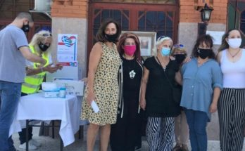 Νέα Ιωνία: Ο Δήμος συγκεντρώνει φάρμακα και υγειονομικό υλικό για τους πληγέντες της Βηρυτού