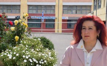 Νέα Ιωνία: Μήνυμα της Δημάρχου Νέας Ιωνίας για την ανακοίνωση των βάσεων εισαγωγής στα Πανεπιστήμια