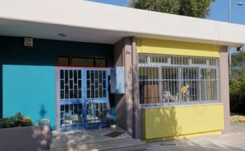 Νέα Ιωνία: Εργασίες και παρεμβάσεις σε σχολεία της Νέας Ιωνίας για την έναρξη της σχολικής χρονιάς
