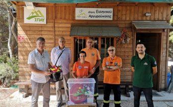 ΣΠΑΥ : Ο Σύνδεσμος συνεχίζει τις παραδόσεις πυροσβεστικού εξοπλισμού προς όλες τις Ομάδες Δασοπροστασίας & Πυρόσβεσης