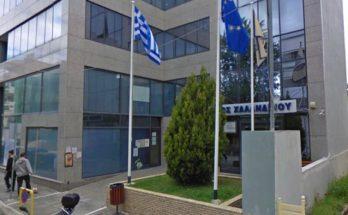Χαλάνδρι: Ίδρυση γραφείου εξυπηρέτησης φορολογουμένων μεθοδεύει ο Δήμος μετά τη μεταστέγαση της Δ.Ο.Υ. στο Χολαργό