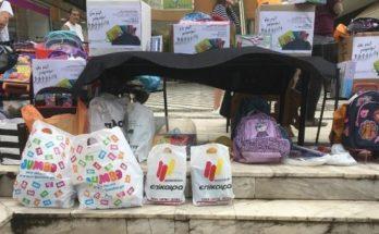 Αγία Παρασκευή: Επιτυχημένη η δράση του Δήμου για την συγκέντρωση σχολικών σε συνεργασία με το «Όλοι Μαζί Μπορούμε»